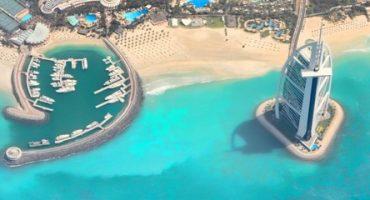 Gewinne einen Flug für 2 Personen nach Dubai!