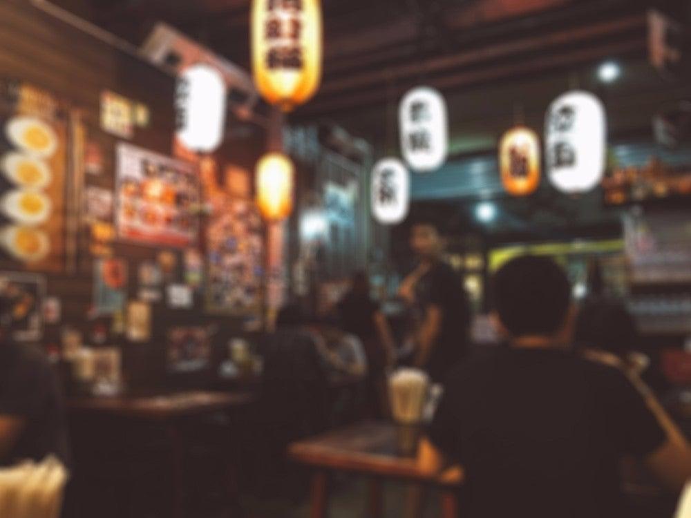 Tokyo Sehenswürdigkeiten_Opodo Reiseblog (8)