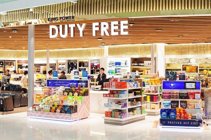 Duty free shoppen